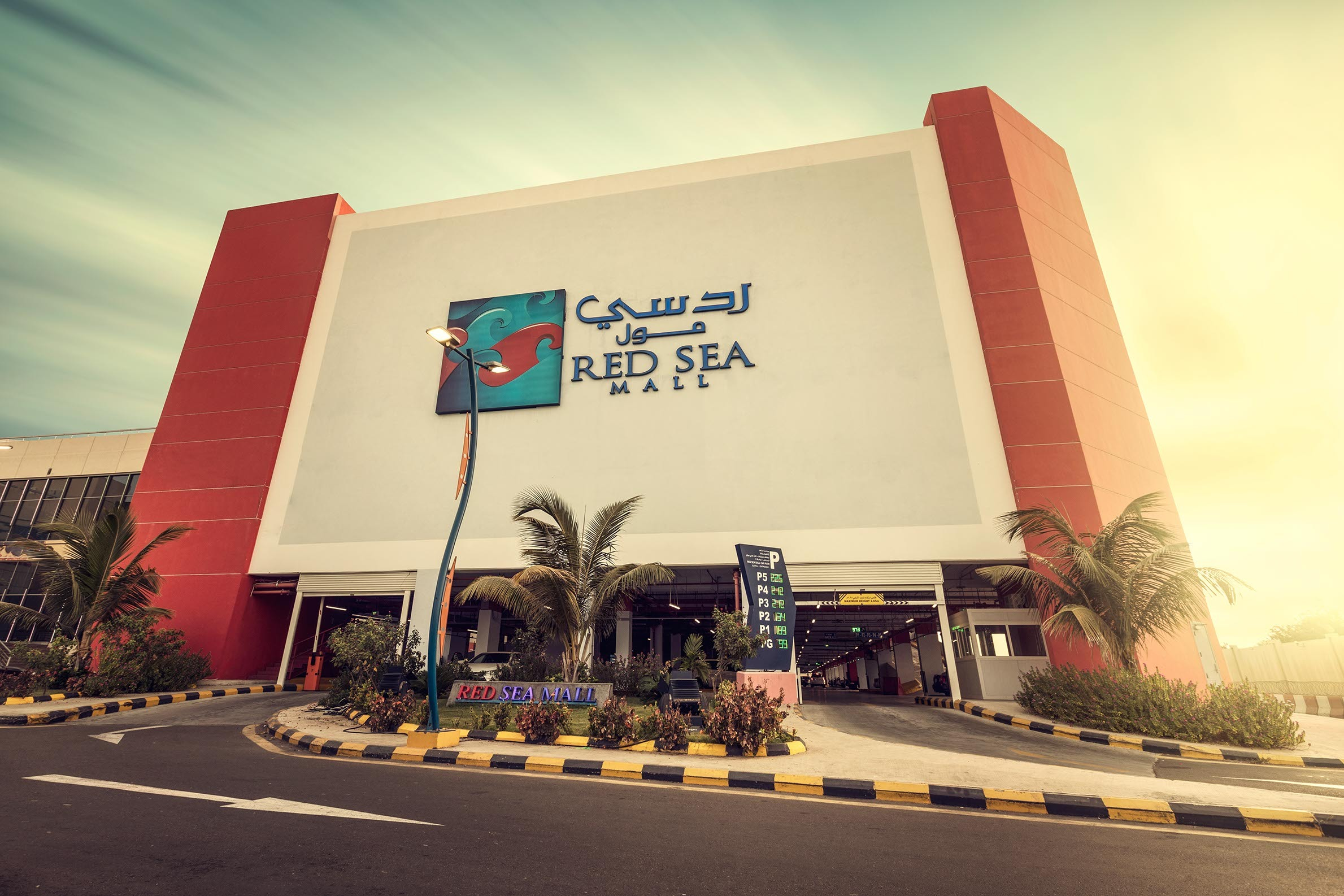 Red Sea Mall Projects
