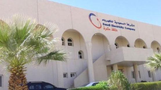 Saudi Electricity Co.